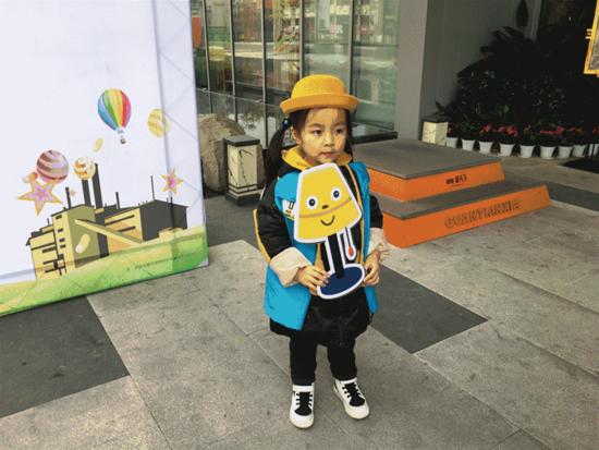 【小小梦想家】不辜负每个孩子成为科学家的梦想,东原为你还原最真实的童年梦想!