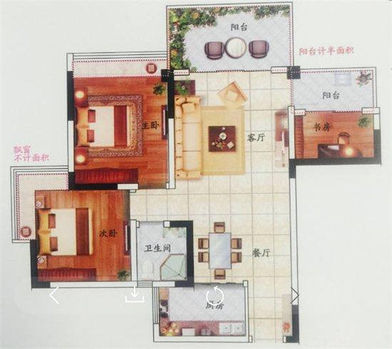【帮帮看房10】绵阳房子供不应求了?