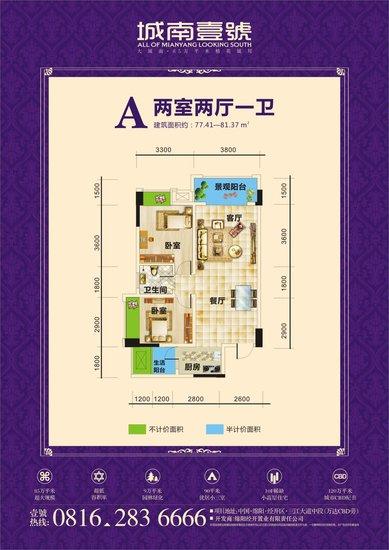 100万能买多少平米的房子,对比看看