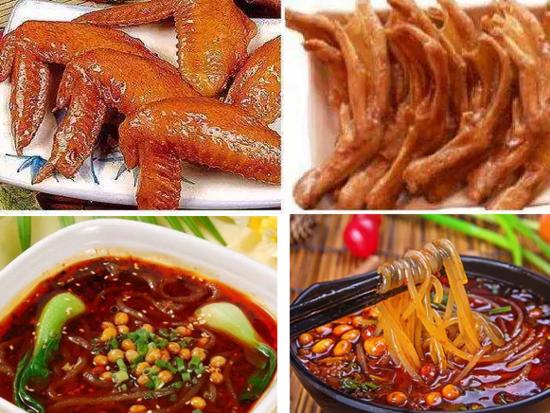 第四届李白故里雪花啤酒暨龙虾美食嘉年华开幕