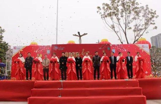 乐荟城荣耀开启开幕绵阳方式山全新园艺v方式新居民!搞笑电影韩国图片