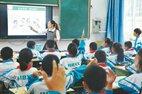 揭秘绵阳教育背景