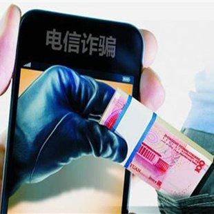 中国移动发来诈骗短信 用户上当蚀财钱