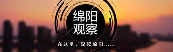 """透过双11看绵阳电商:线下+线上激活经济发展""""e动力"""""""