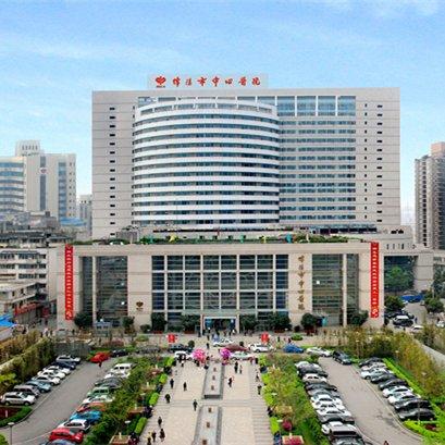 市中心医院