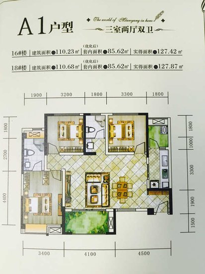 【帮帮看房12】解决四口之家房子不够住问题