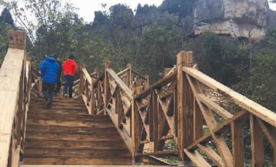 江油太白国家健身登山步道一期建成