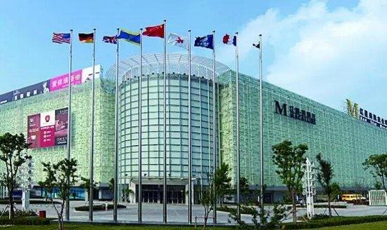 全球Mall王出世 红星美凯龙商场突破200家成标杆