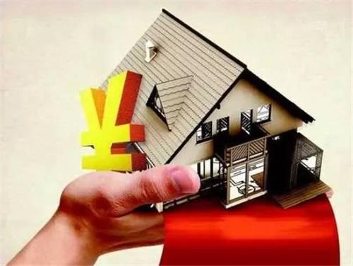 你该买什么房 房贷占收入比多少最合适?