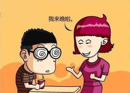 """相亲记:""""他""""和""""她""""在王府井广场的故事"""
