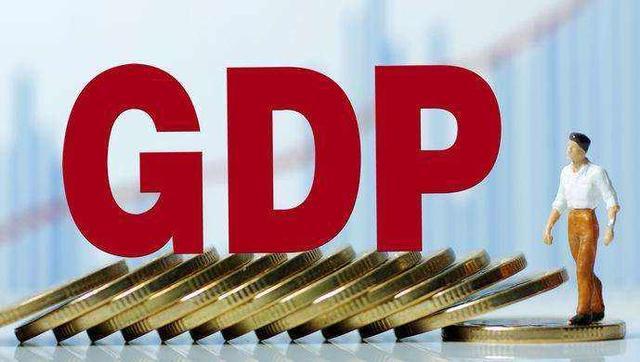 gdp增速6.9%_去年我国GDP增速6.9%居民收入实际增长7.3%