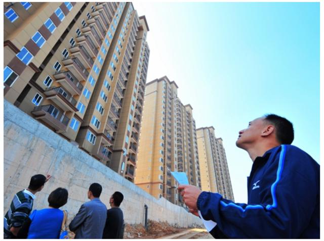 今年楼市政策基调:差别化调控,租售并举