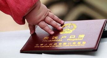 南京落户新政 释放一批购房刚需