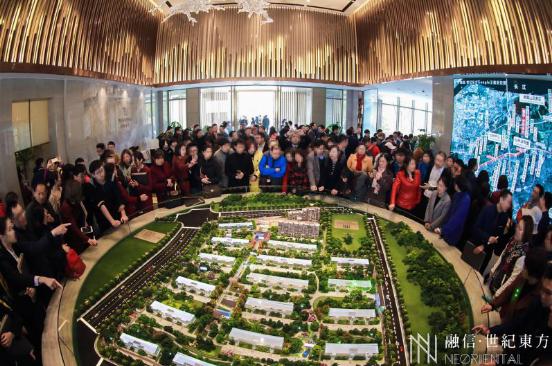 仙林终于有房卖了! 融信世纪东方全球亮相 近3000人来参观