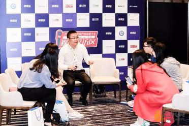 100位采购总莅临,2018中国房地产供应链大会圆满举办!
