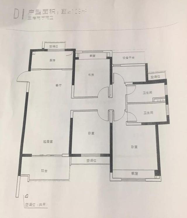 随时开盘!江北华润国际社区将推500多套精装房 首付三成!