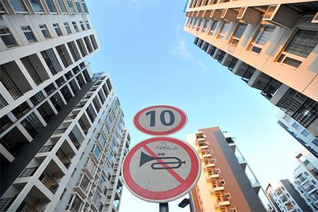 """46个城市收紧楼市政策 多数二线城市将进入""""四限时代"""""""