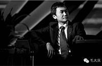 毛大庆上任北京万科总经理五年 多项革新成亮点