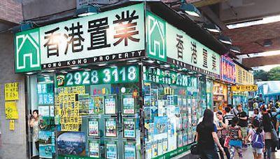 """为了市民的置业安居 香港""""土地供应专责小组""""上路"""
