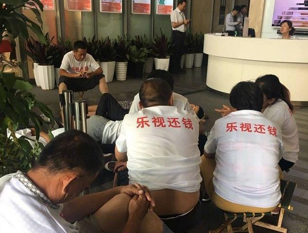"""【地产圈】贾跃亭要""""尽责到底"""" 孙宏斌还会为他的情怀买单吗?"""