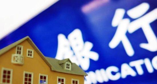 暂停开发贷逼着房企降价?看完这七点你就懂了