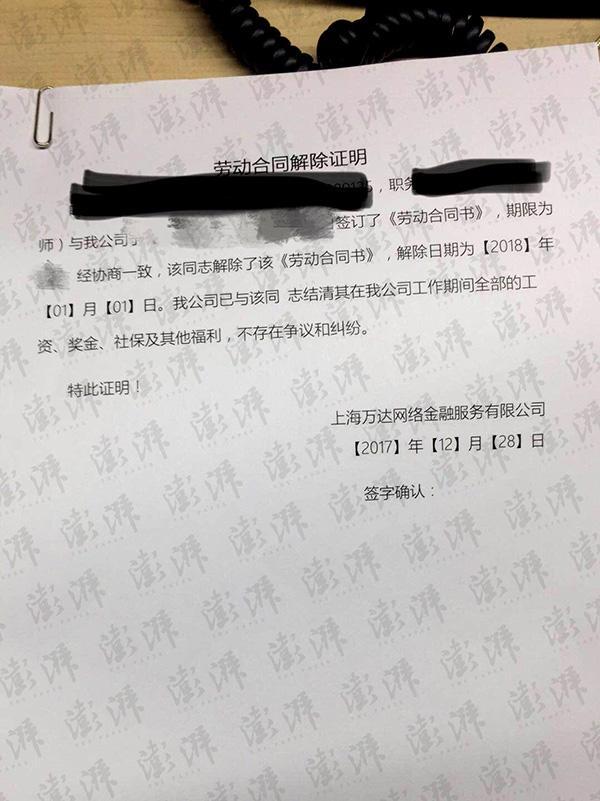 王健林旗下万达网科员工遭集体裁员,超千人已接到通知
