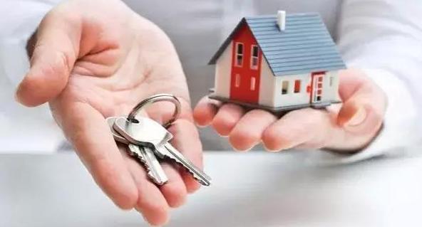 最高法回应房屋产权70年到期后续期问题