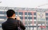 揭秘北京副中心布局调整