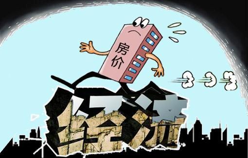 【侃房哥】房价绑不住经济 只能绑住盲目购房的人!