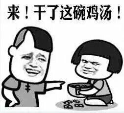 """【侃房哥】情到买房时方恨少 过户后女友秒变""""妹妹"""""""