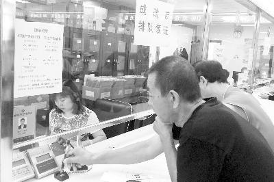 """""""经转商""""谣言升级居民彻夜排队办业务 官方辟谣"""