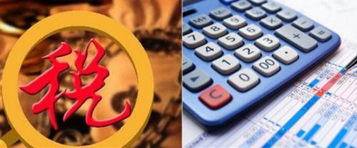 营改增今起实施 二手房交易税负降低缴税地点不变