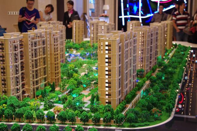 31省经济情报:北京将注销295家开发商资质