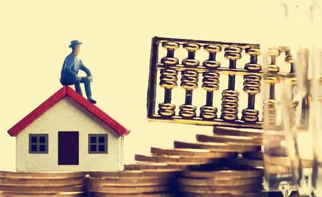 首套房贷款利率比去年同期上浮20%