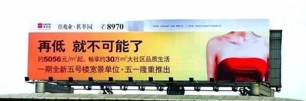 1997年的一张深圳房地产广告,看得我们心都碎了
