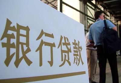 央行数据:11月新增贷款7946亿 房贷占7成