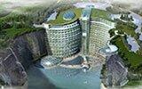 神奇!巨石坑变成五星级酒店