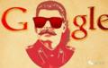 选顶豪 请先Google下卫星地图!