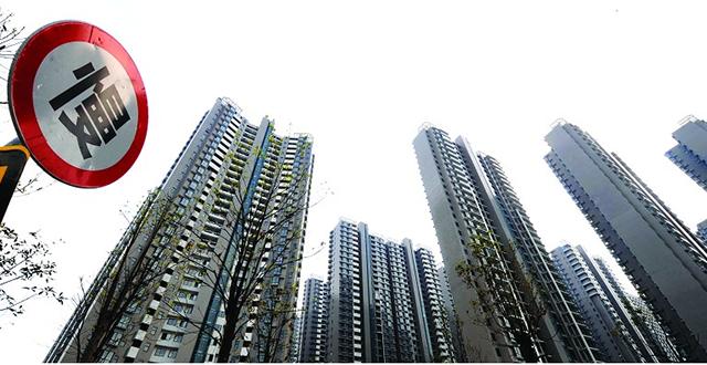 一二线城市地价涨幅回落 居民对房价上涨预期降温