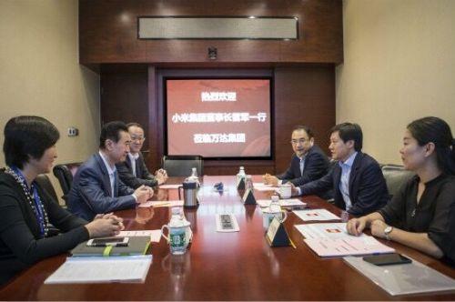 王健林会见雷军 网友:进军房地产还是卖手机