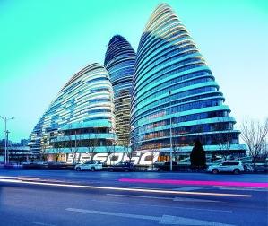 销售面积增182% 北京写字楼回暖远超住宅