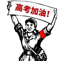 【侃房哥】高考酒店火爆 孩子入学考核家长又是什么鬼