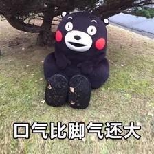 """【侃房哥】真正可怕的不是""""啃老""""而是成为""""巨婴"""""""