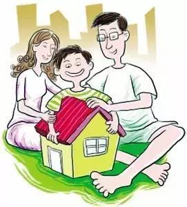 """父母出资为子女买房 律师教你怎么""""防""""儿媳或女婿"""