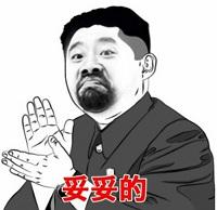 【侃房哥】只管房东涨租 难道就不管租客搞破坏吗?
