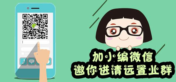 华南声谷控制性详细规划获批 就业人口规模达5万人