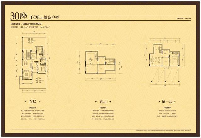 """清远楼市""""金九"""":成交触底反弹+房价""""坐8望9"""""""