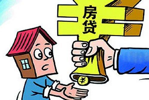 农业银行房贷放款时间