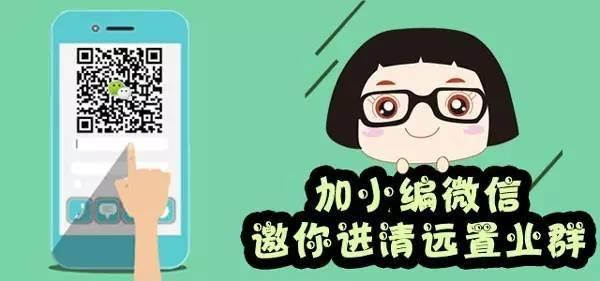 广州名校入清 探索托管办学