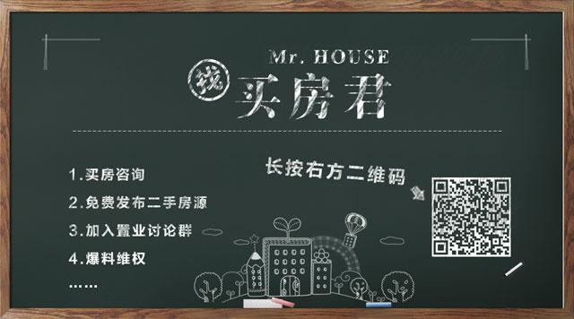 """""""4字头""""买新北江小学学区房?是存在的!"""